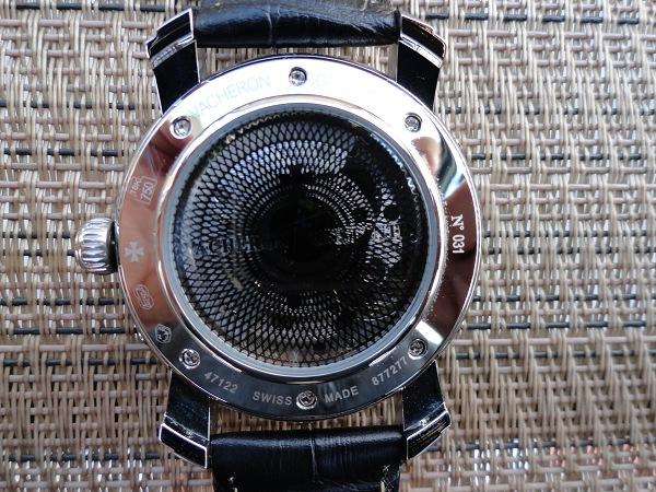 Replica Vacheron Constantin orologio
